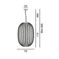Подвесной светильник Foscarini PLASS 2240071 25, фото 2