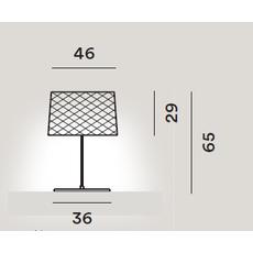 Напольный светильник Foscarini Twiggy Grid XL, фото 2